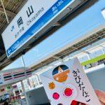 岡山での講座を開催しました